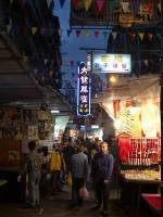 hk_night_market.jpg